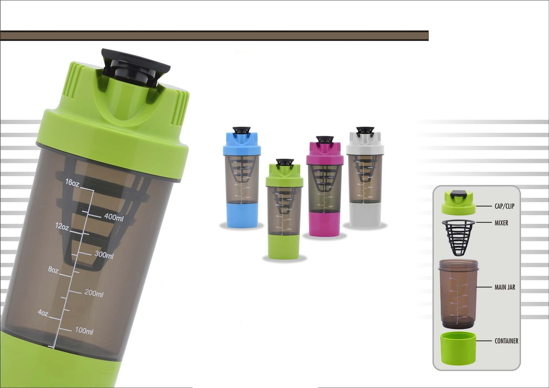 Power Plus Shake It Cyclone Shaker (With Supplement Basket) (500Ml) H104
