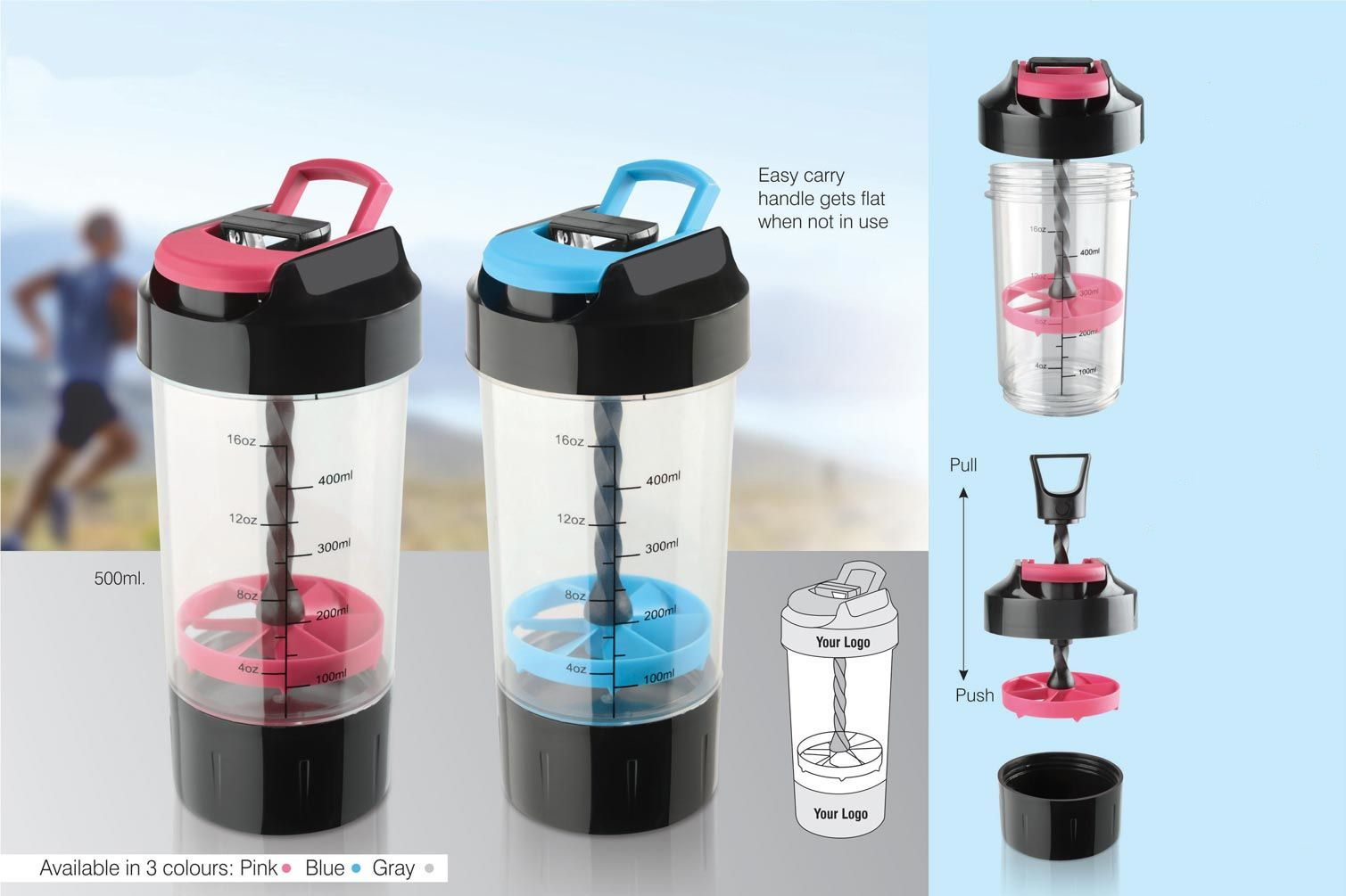 Power Plus Blizzard Shaker With Mixer Handle (With Supplement Basket) E220